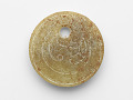 View Pendant in the form of a disk with birds digital asset number 0