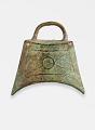 View Funerary replica (<em>mingqi</em>) of a bell digital asset number 1