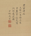 View Pure Wind in Lili ・Tao Yuanming Returning Home digital asset number 2