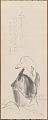 View Fox-Priest Hakuzōsu digital asset number 1