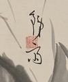 View Fox-Priest Hakuzōsu digital asset number 2