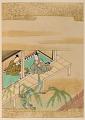 View Album with scenes of the <em>Tsurezuregusa</em> (Essays in Idleness) digital asset number 8