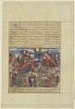 View Folio from a <em>Shahnama</em> (Book of kings) by Firdawsi (d.1020); verso: Faridun mourns by the Coffin of Iraj; recto: unrelated text digital asset number 0