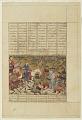 View Folio from a <em>Shahnama</em> (Book of kings) by Firdawsi (d.1020); verso: Ardashir captures Ardavan; verso: text: Kavus journey to Barbaristan digital asset number 0