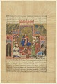 View Folio from a <em>Shahnama</em> (Book of kings) by Firdawsi (d.1020); verso: Enthronement of Shah Zav; recto: unrelated text digital asset number 0