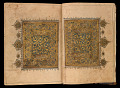 View Section from a Qur'an digital asset number 0