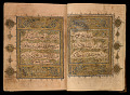 View Section from a Qur'an digital asset number 1