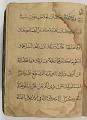 View <i>Kitab al-shifa bi-ta'rif huquq al-mustafa fi'l-hadith</i> (Book on Islamic law, traditions and Muslim obligations) by Abu'l- Fadl Iyad b. Musa al-Yahsaba al-Andalusi (d.1149) digital asset number 1
