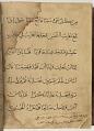 View <i>Kitab al-shifa bi-ta'rif huquq al-mustafa fi'l-hadith</i> (Book on Islamic law, traditions and Muslim obligations) by Abu'l- Fadl Iyad b. Musa al-Yahsaba al-Andalusi (d.1149) digital asset number 0