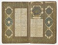 View Book of poetry digital asset number 0