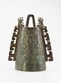 View Bell (<em>bo</em>) with taotie masks and birds digital asset number 1