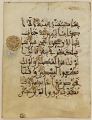 View Folio from a Qur'an, Sura 74:38-54 digital asset number 0