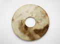 View Disk (bi 璧) digital asset number 1