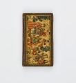 View Yusuf u Zuleykha by Jami (d. 1492) digital asset number 0