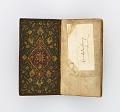 View Yusuf u Zuleykha by Jami (d. 1492) digital asset number 1