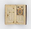 View Yusuf u Zuleykha by Jami (d. 1492) digital asset number 2