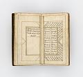 View Yusuf u Zuleykha by Jami (d. 1492) digital asset number 3