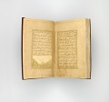 View Qur'an digital asset number 2