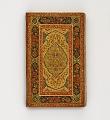 View Qur'an digital asset number 5