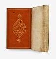 View Qur'an digital asset number 4