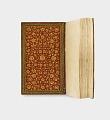 View Qur'an digital asset number 3