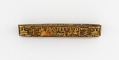 View Pen case with Armenian priests and Europeans digital asset number 1