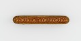 View Pen case with Armenian priests and Europeans digital asset number 3