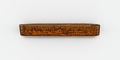 View Pen case with Persian nobleman and ladies digital asset number 2