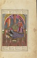 View Shahnama (Book of kings) by Firdawsi (d.1020) digital asset number 7