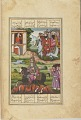 View Shahnama (Book of kings) by Firdawsi (d.1020) digital asset number 9
