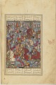View Shahnama (Book of kings) by Firdawsi (d.1020) digital asset number 13