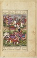 View Shahnama (Book of kings) by Firdawsi (d.1020) digital asset number 16