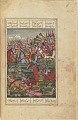 View Shahnama (Book of kings) by Firdawsi (d.1020) digital asset number 23