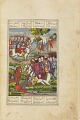 View Shahnama (Book of kings) by Firdawsi (d.1020) digital asset number 27