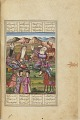 View Shahnama (Book of kings) by Firdawsi (d.1020) digital asset number 29