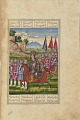 View Shahnama (Book of kings) by Firdawsi (d.1020) digital asset number 49