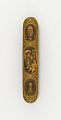 View Pen case with the Virgin and Child, and figures in medallions digital asset number 0