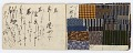 """View Daifukucho (""""lucky notebook""""); album of striped textile scraps digital asset number 5"""