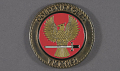 View Coin, Challenge, VMM-162, United States Marine Corps digital asset number 3