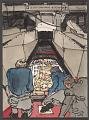 View Apollo-Soyuz Test Project Simulator digital asset number 1