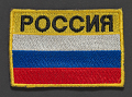 View Patch, Flag, Russian Federation digital asset number 0