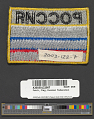 View Patch, Flag, Russian Federation digital asset number 1