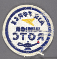 View Insignia, Junior Reserve Officer Training Corps, United States Air Force digital asset number 2
