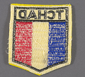 View Insignia, Shoulder, Chad Air Force digital asset number 2