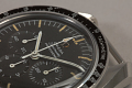 View Chronograph, Young, Apollo 16 digital asset number 13