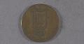 "View Coin, Sweden, 5 Ore, Lockheed Sirius ""Tingmissartoq"", Lindbergh digital asset number 0"