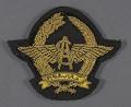 View Badge, Cap, Sudan Airways digital asset number 0