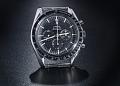 View Chronograph, Schmitt, Apollo 17 digital asset number 0