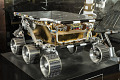 View Rover, Marie Curie, Mars Pathfinder, Engineering Test Vehicle digital asset number 2
