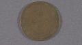 "View Coin, Chinese Empire, 1 Cent, Lockheed Sirius ""Tingmissartoq"", Lindbergh digital asset number 2"